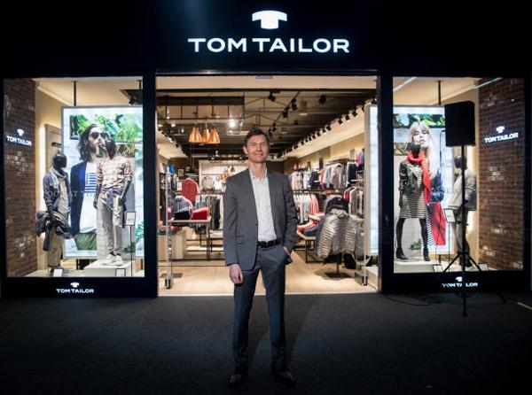 复星国际增持德国男装Tom Tailor 触发全资收购要约