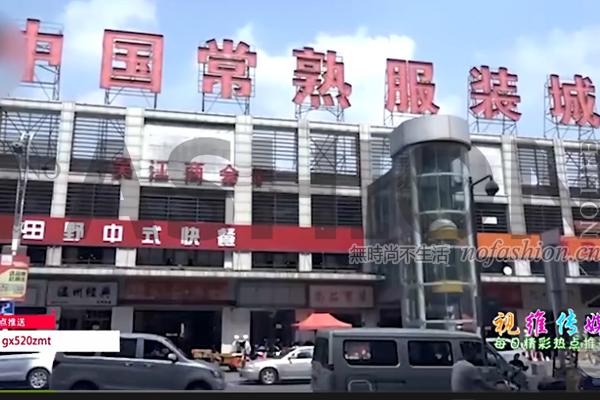 江苏常熟服装业曝恶性童工事件 暴力威胁 甚至有产业链