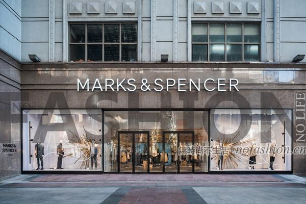 马莎百货宣布退出中国等10大亏损市场 北京店开一年不到