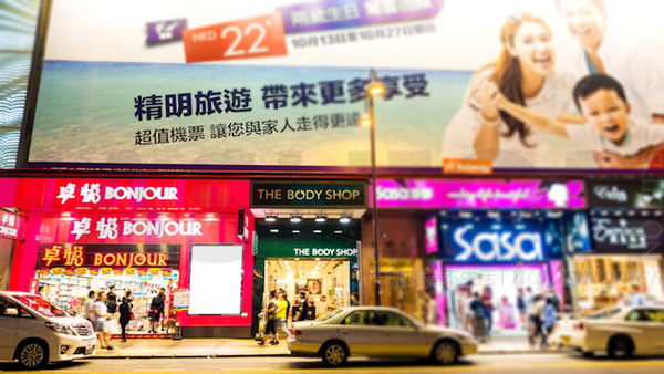 卓悦收入跌3% 亏损大幅加剧至2亿港元