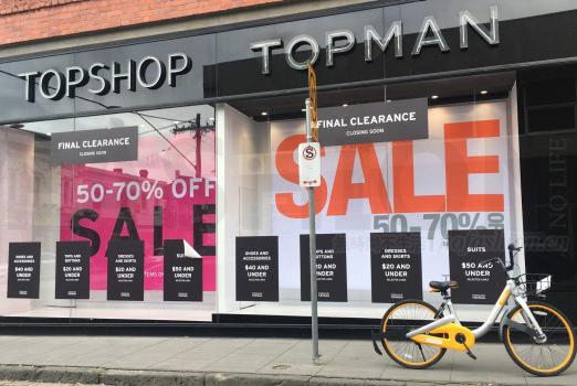 Philip Green购回Topshop 25%股权 任命两重组专家作为新董事