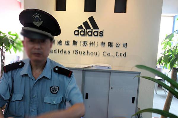 情况有变 中国失宠 Adidas 阿迪达斯将继续向越南转移产能