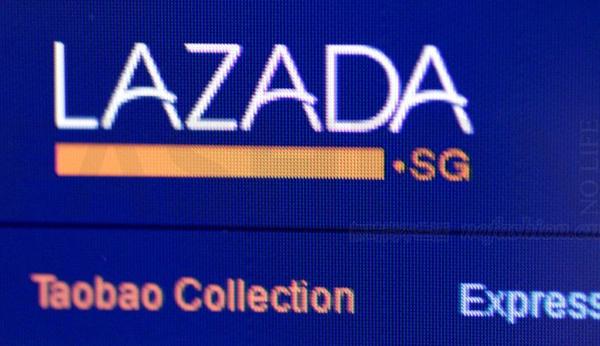 Alibaba阿里巴巴10亿美元增持东南亚电商Lazada至83%
