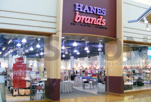 HanesBrands预计一季度收入13.8亿美元