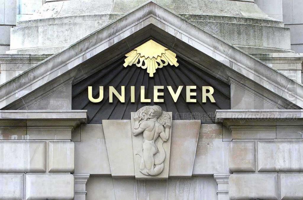 股东投票通过无望 Unilever联合利华决定保留英国、荷兰双总部 分析师预计挫败的CEO将提早下台