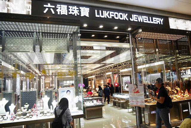 六福称10月下旬中港同店销售开始倒退 大行看淡短期前景 股价重挫10%创20个月新低