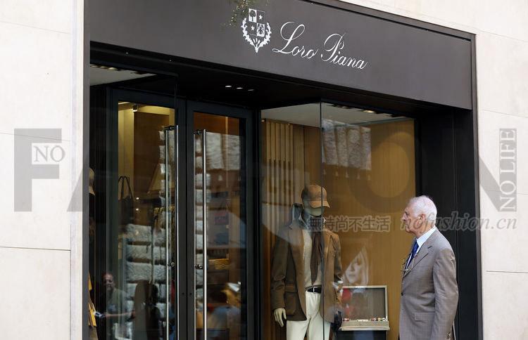 LVMH增持Loro Piana至85%