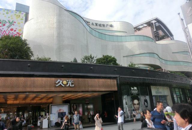 利福国际中期销售跑赢香港市道
