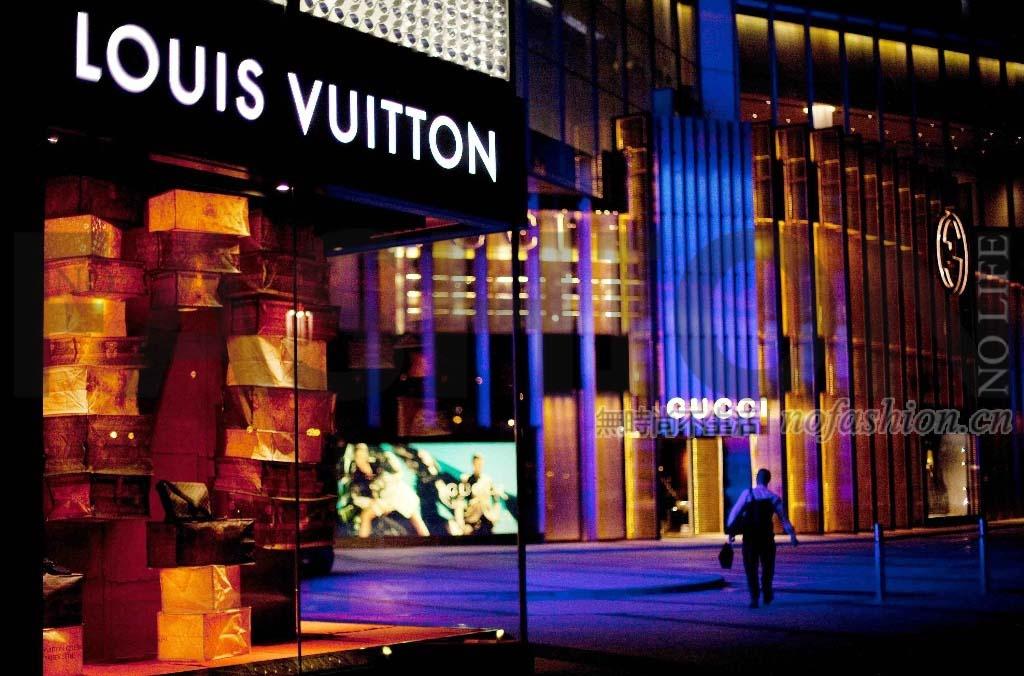中国降温忧虑下 LVMH路威酩轩三季度维持双位数增长 服装皮具表现胜预期