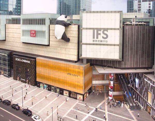 成都IFS去年销售近70亿 九龙仓集团内地投资物业去年营业利润大涨23%