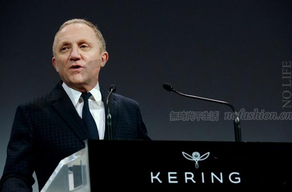 Gucci古馳母公司Kering開雲集團CEO François