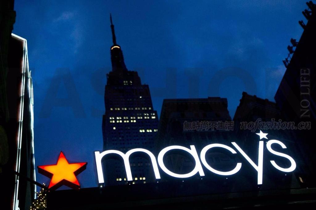 Macy's梅西集团四季度盈利超预期 将继续释放地产价值