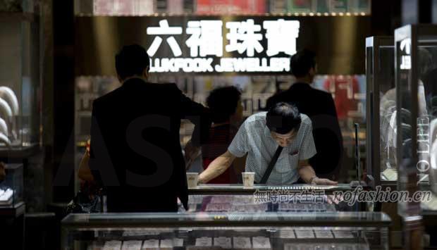 http://www.jindafengzhubao.com/guojiguancha/35035.html