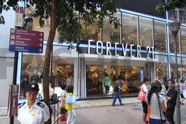 Forever 21支付出现漏洞 客户数据可能被黑客盗取