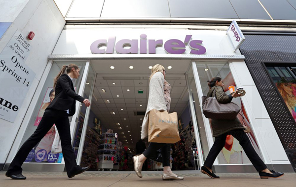 美国青少年饰品零售商Claire's聘投行处理债务问题