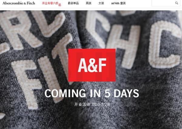 Abercrombie & Fitch 登陆Tmall.com天猫