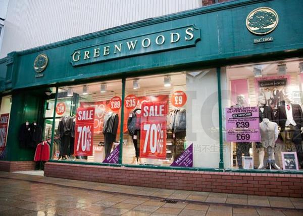 英国百年品牌Greenwoods破产