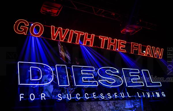 DIESEL风格短片全球首映 携手李宇春推出限量胶囊系列