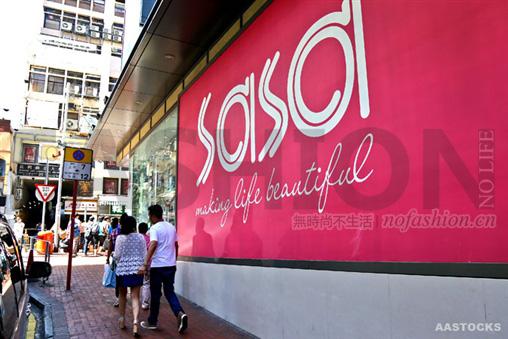 莎莎一季度销售再现倒退 股价急挫8.8%