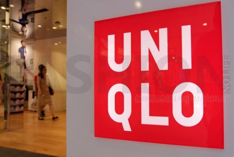 Fast Retailing迅销集团为Uniqlo优衣库申请进入印度市场