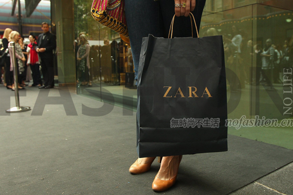 Zara母公司被指在欧盟4年避税5.85亿欧元