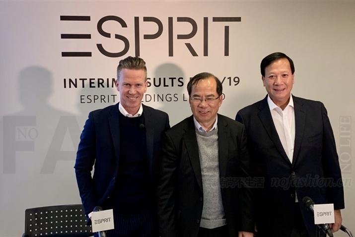 重组计划致Esprit思捷环球中期巨亏18亿港元 欧洲、中国客流疲软