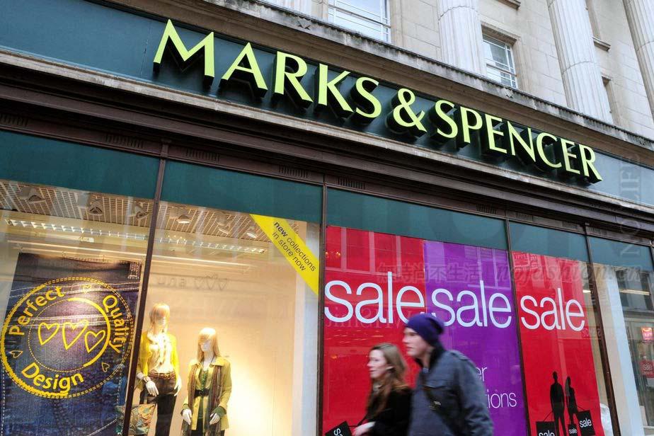 马莎百货公布重组计划内即将关闭的17间门店 过千员工面临失业