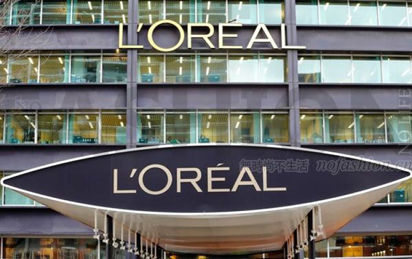 L'Oréal欧莱雅投资天使基金 再次涉猎初创科技公司投资