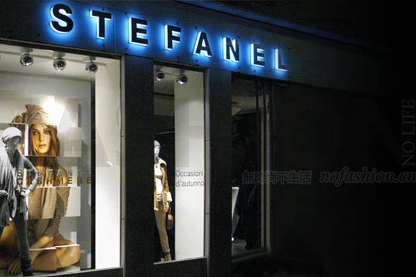 意大利服装品牌Stefanel将出售