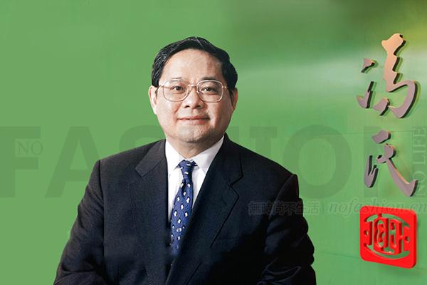 冯国经:新经济不会100%取代旧经济