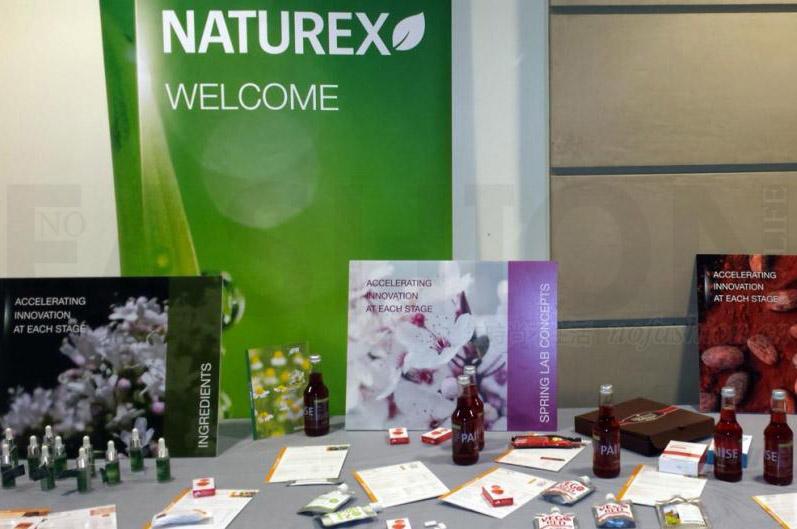 Givaudan奇华顿拟13亿欧元收购法国天然原料供应商Naturex