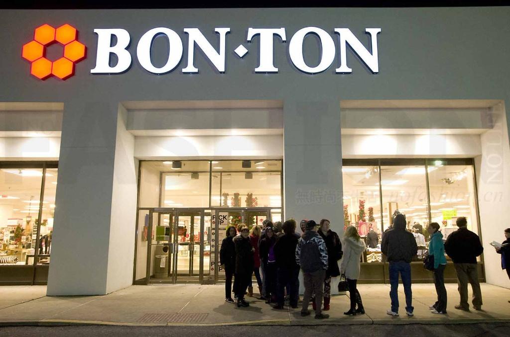 破产百货Bon-Ton获收购要约 推迟清算拍卖
